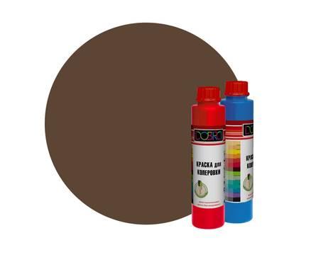Краска колерующая  ТМDOBRA, Шоколадный (0,75л-0,9кг)