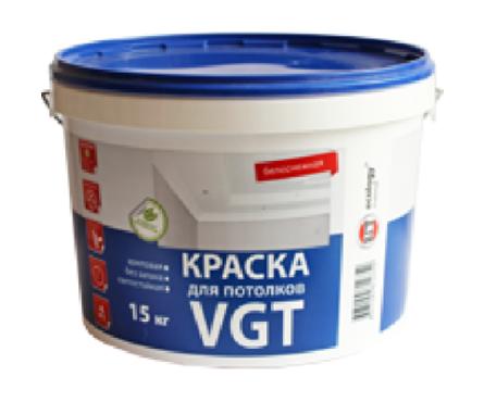Краска ВД VGT для потолков белоснежная 7 кг