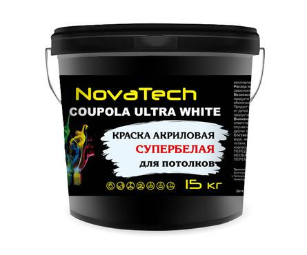 Краска ВД NovaTech Coupola Ultra White для потолков супербелая 15 кг