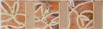 Пьетра коралл фриз 200х57 (1 уп. 20 шт) 1 сорт Фотография_0