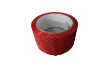 Скотч упаковочный (48 мм х 50 м), красный