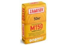 Смесь строительная ZAMESOV М-150 универсальная (50 кг)