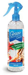 Жидкое ароматизирующее средство с ароматом Fresh 400мл