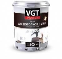 Краска ВД Premium-VGT для потолков и стен 9л/14кг IQ
