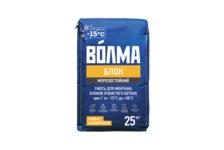 Клей ВОЛМА Блок морозостойкий, 25 кг