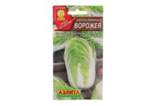 Семена Аэлита капуста пекинская Ворожея, 0,3 г