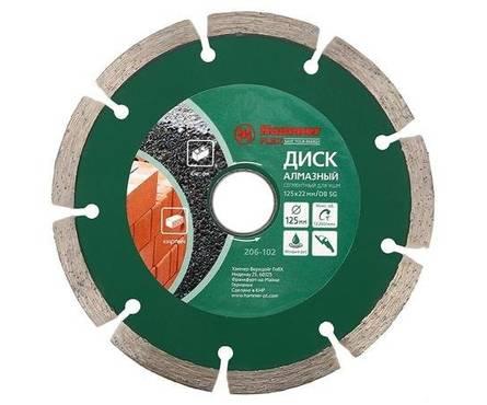 Диск алмазный Hammer Flex 206-102 DB SG 125*22мм сегментный