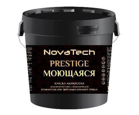 Краска ВД NovaTech PRESTIGE Interior  интерьерная моющаяся 15 кг