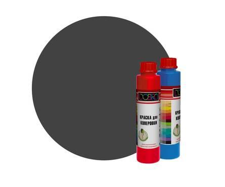 Краска колерующая  ТМDOBRA, Мокрый асфальт (0,75л-0,9кг)