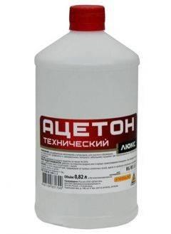 Ацетон ЛЮКС  0,82 л Дзержинск Фотография_0