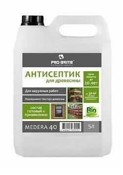 Антисептик-консервант MEDERA 40 готовый состав для наружных работ 10 л