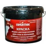 Краска ВД ПРАКТИК водно-дисперсионная для стен и потолков ВЛАГОСТОЙКАЯ 15 кг