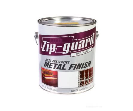 Краска по металлу  ZIP GUARD гладкая черная, 0,95 л
