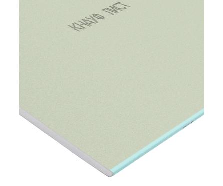 Гипсокартонный лист KNAUF ГСП-Н2 влагостойкий, 2.5х1.2 м, толщина 12.5 мм Фотография_0