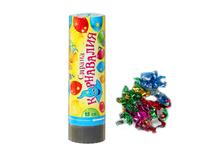 Хлопушка пружинная поворотная Страна Карнавалия (конфетти+ фольга) 15 см