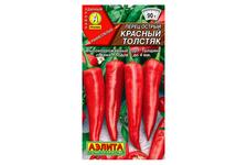 Семена Аэлита Перец острый Красный толстяк 0,3 г