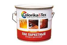 Лак паркетный Colorika&Tex  полуматовый 0,8кг