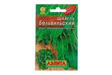 Семена Аэлита Щавель Бельвильский (0.5 г)