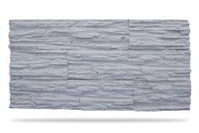 Гипсовая плитка Сланец тонкослойный 200-00 (белый) 9,5х38 см