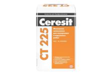 Шпаклевка CERESIT CT225 фасадная, финишная, белая, 25 кг