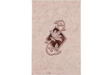 Декор Шахтинская плитка Кристиан Блюз 200х300 мм, коричневый