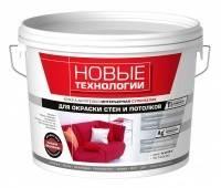 Краска ВД Новые технологии для стен и потолков, интерьерная супербелая 3 кг Фотография_0