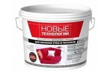 Краска ВД Новые технологии для стен и потолков, интерьерная супербелая, 6 кг