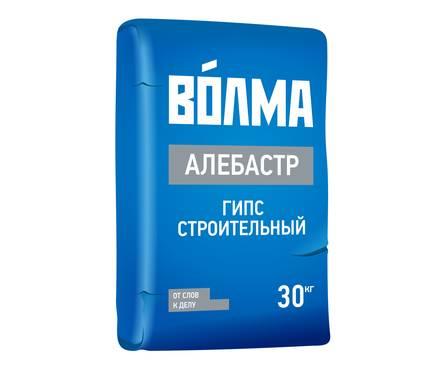 Гипс ВОЛМА Алебастр 30 кг Фотография_0