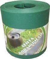 Ограждение лента для газонов Классика H=20см L=9м зеленая Фотография_0