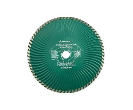 Диск алмазный отрезной по бетону HAGWERT Turbo Expert 125*2.2*8*22.225
