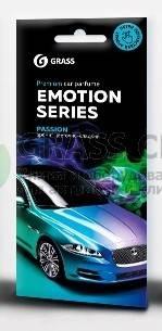 Ароматизатор воздуха картонный GRASS Emotion Series Passion Фотография_0