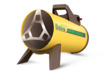 Тепловая пушка газовая BHG-10M Ballu