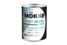 Грунт-эмаль Mokke по ржавчине 3 в 1, черная (20 кг)