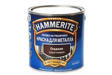 Краска Hammerite по металлу КОРИЧН. глад. 2,5л