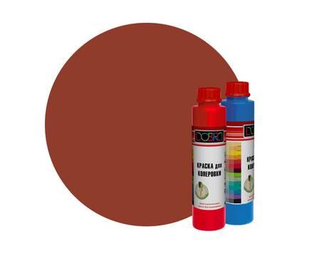 Краска колерующая  ТМDOBRA, Кирпичный (0,75л-0,9кг)