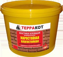 Мастика ТЕРРАКОТ универсальная 2,5кг