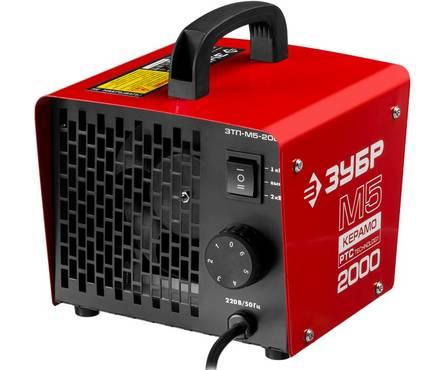 Тепловая пушка ЗУБР, электрич.,керамический нагр.элемент , термостат, 2 кВт, 220В Фотография_0