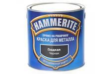 Краска Hammerite по металлу ЧЕРНАЯ глад. 0,75л