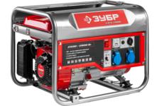 Бензиновый генератор ЗУБР, 2800 Вт, (220,12V, 2,8/2,5 кВт, OHV, 6,5 л.с., 15 л,  46 кг)