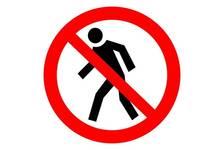 Информационный знак Проход запрещен 200х200мм Rexant