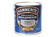 Краска Hammerite по металлу СЕРЕБ.-СЕРАЯ гладкая 2,5л