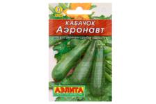 Семена АЭЛИТА Кабачок цукини Аэронавт 1 г