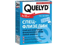 Клей для обоев QUELYD Спец-флизелин (0,45кг/15шт/уп)