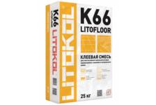 Плиточный клей LITOKOL LitoFloor K66 для толстослойной напольной укладки (25 кг)