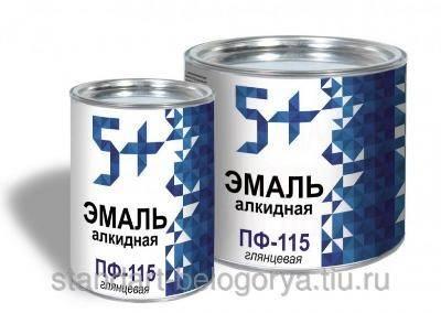 Эмаль коричневая 5+  ПФ-115 0,9 кг