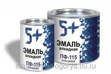 Эмаль серая 5+ ПФ-115 1,9 кг