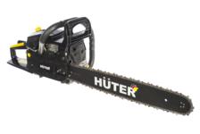 Бензопила цепная Huter BS-52 шина 500 мм, 2,8 кВт