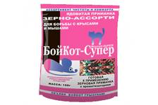 Родентицидное средство Бойкот Супер зерно Ассорти сыр 150 гр