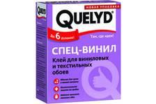 Клей для обоев QUELYD СПЕЦ-ВИНИЛ 0.3 кг