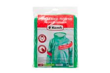 Дождевик-пончо Komfi полиэтиленовый с рукавами, зеленый
